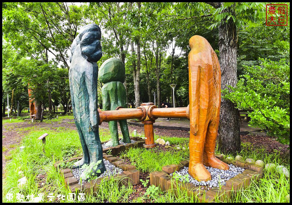 東勢林業文化園區DSC_1455.jpg