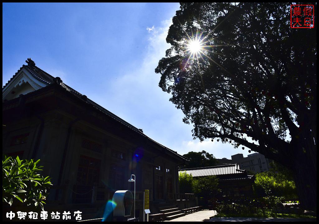中興租車站前店DSC_1535.jpg