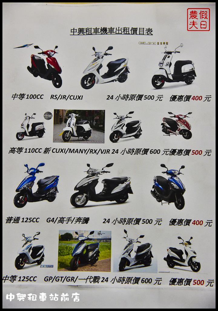 中興租車站前店DSC_1558.jpg