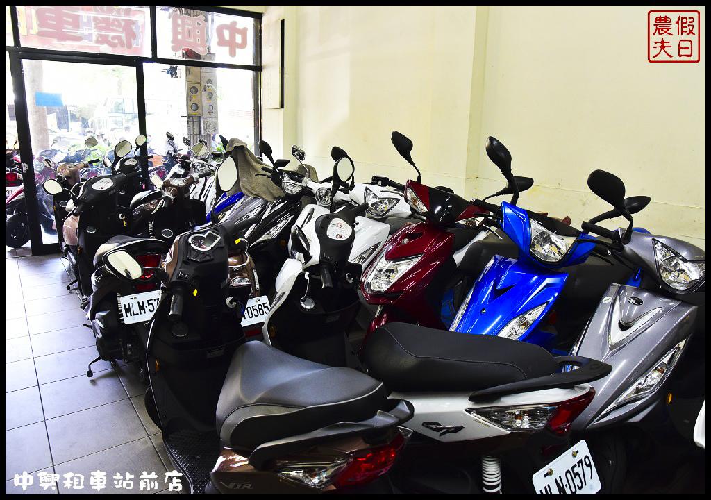 中興租車站前店DSC_1557.jpg