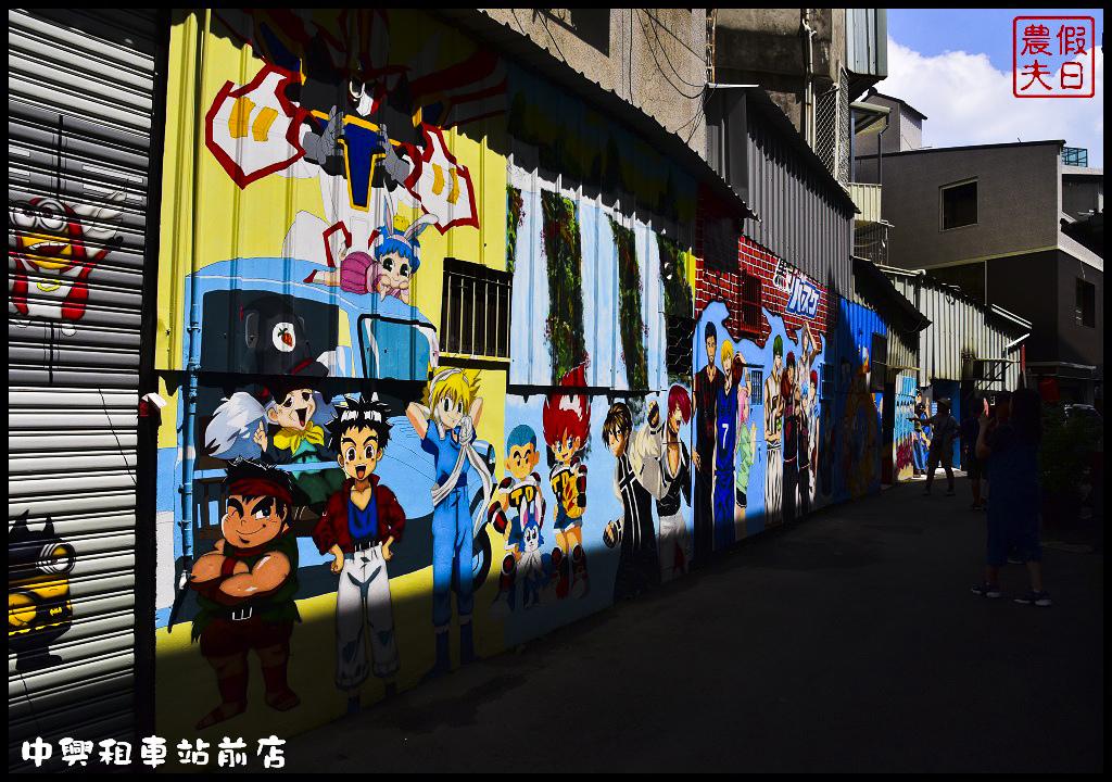 中興租車站前店DSC_1597.jpg