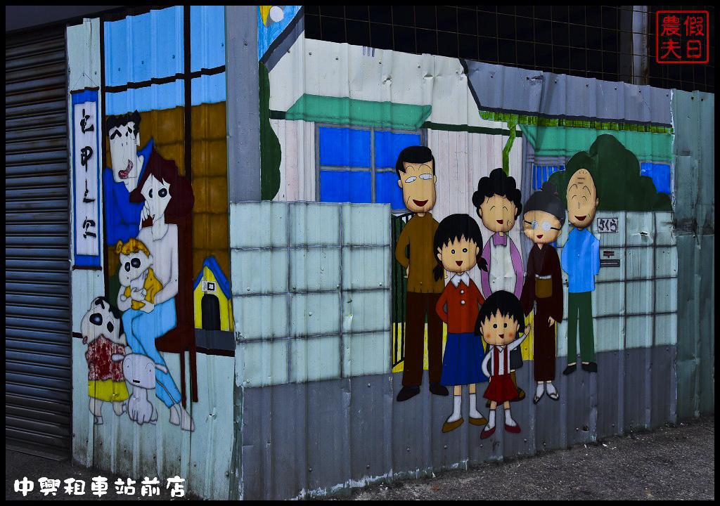 中興租車站前店DSC_1603.jpg