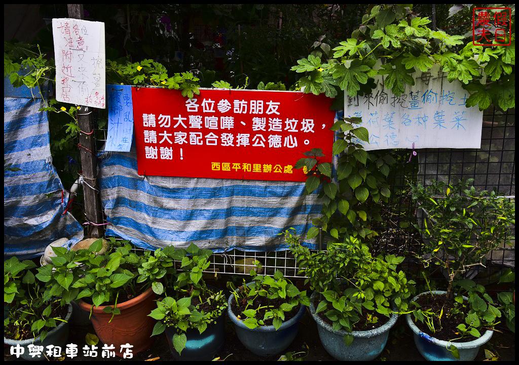 中興租車站前店DSC_1604.jpg