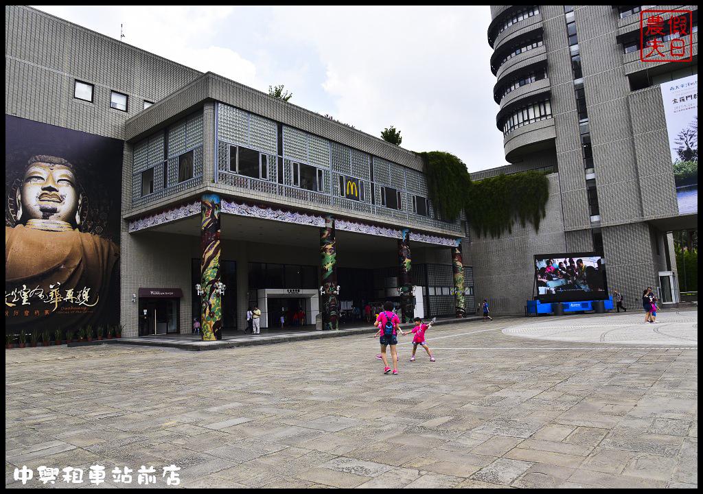 中興租車站前店DSC_1611.jpg