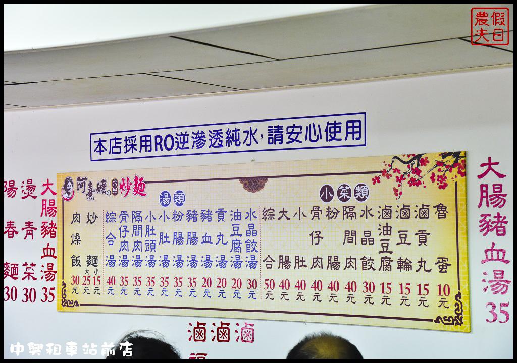 中興租車站前店DSC_1645.jpg