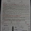 中興租車站前店DSC_1696.jpg