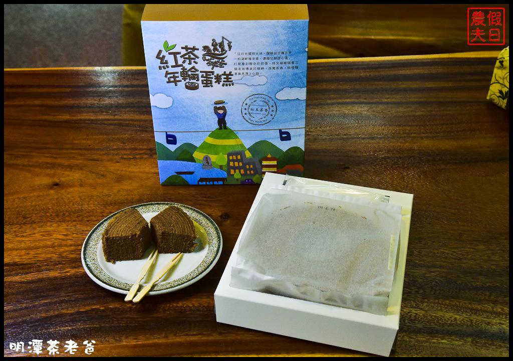 明潭茶老爸DSC_1715.jpg