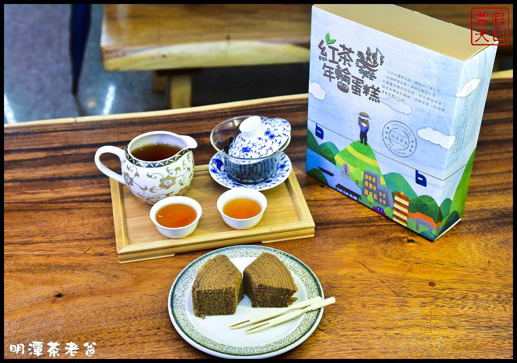明潭茶老爸DSC_1729.jpg