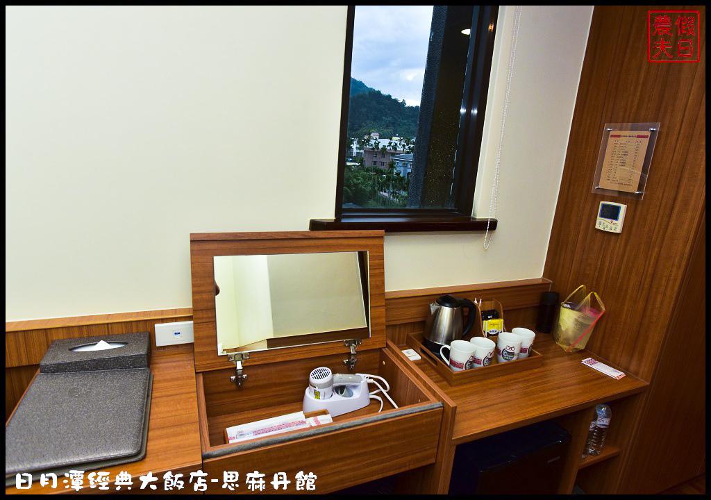 日月潭經典大飯店-思麻丹館DSC_1833.jpg