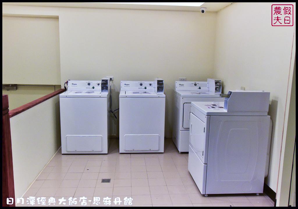 日月潭經典大飯店-思麻丹館DSC_1841.jpg