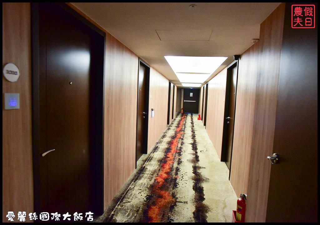 愛麗絲國際大飯店DSC_1973.jpg