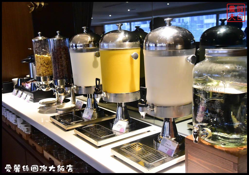 愛麗絲國際大飯店DSC_2009.jpg