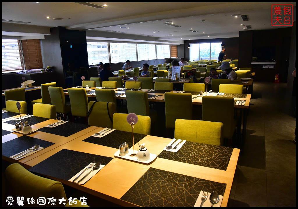 愛麗絲國際大飯店DSC_2022.jpg