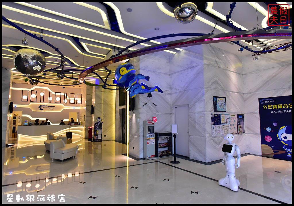 星動銀河旅店DSC_2061.jpg