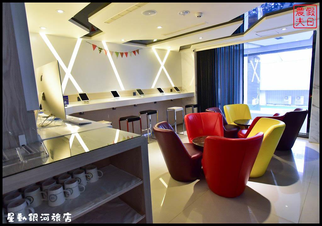 星動銀河旅店DSC_2102.jpg