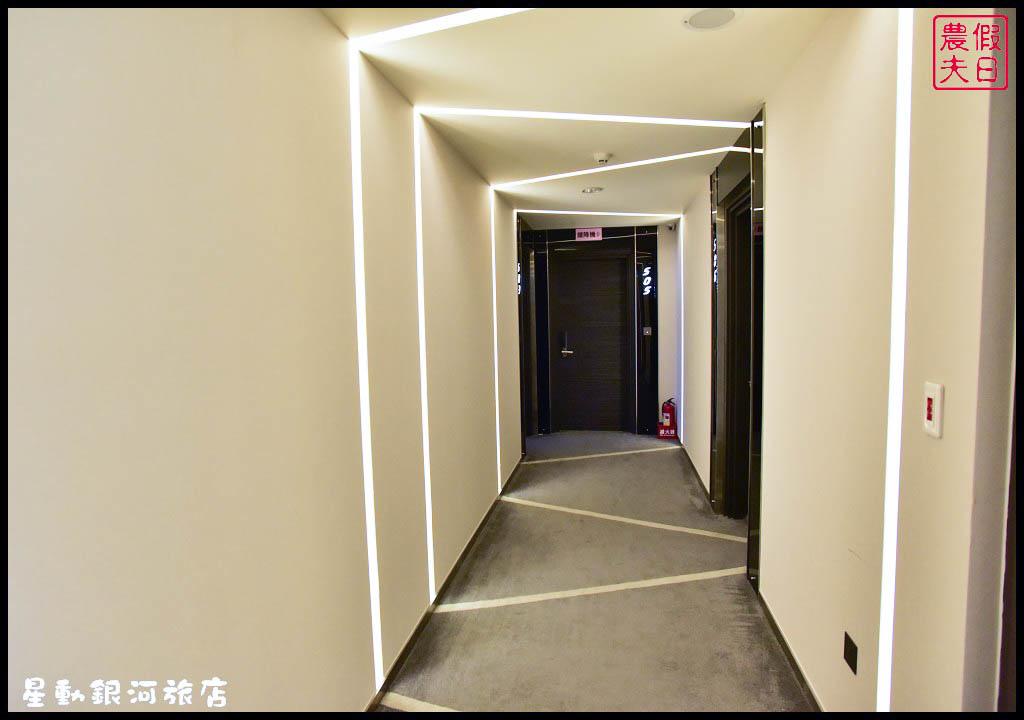 星動銀河旅店DSC_2129.jpg