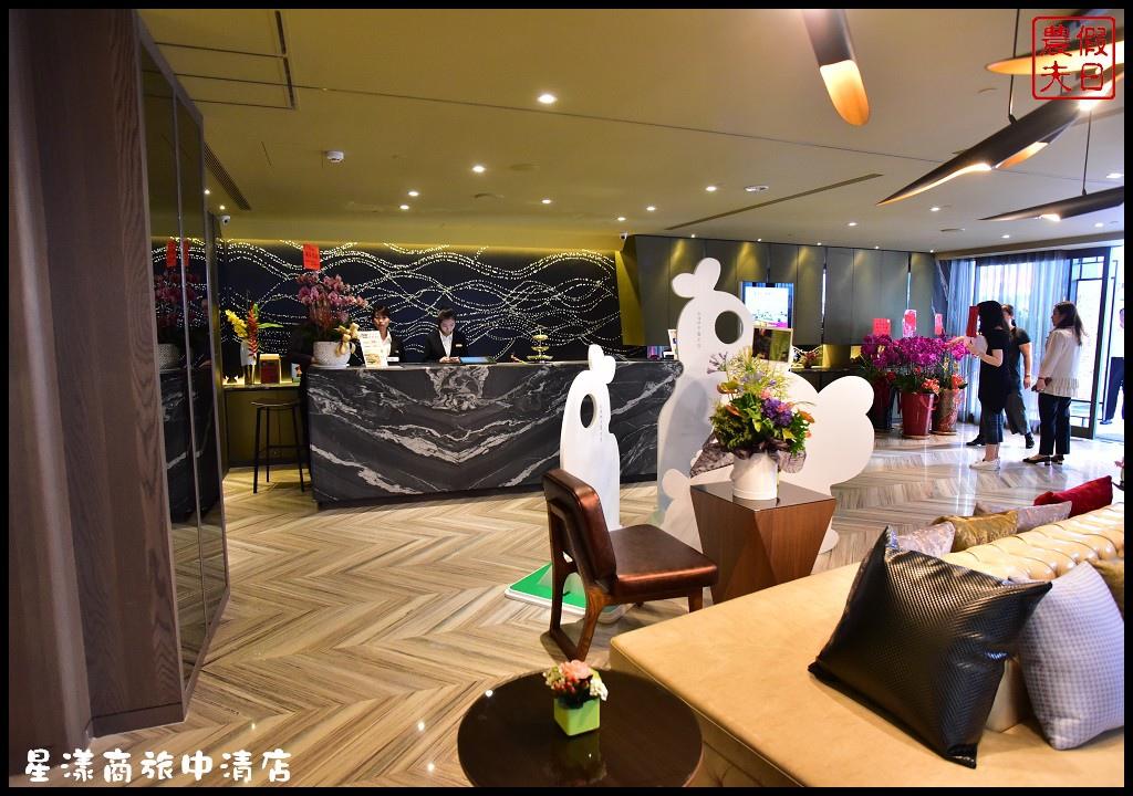 星漾商旅中清店DSC_2326.jpg