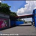 勁風小型甩尾車場&妮妮夯烤鍋DSC_2184.jpg