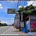 勁風小型甩尾車場&妮妮夯烤鍋DSC_2183.jpg