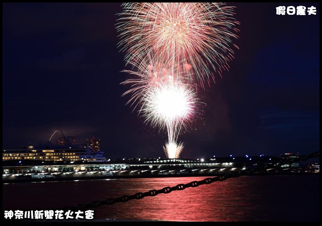 神奈川新聞花火大會DSC_4210.jpg