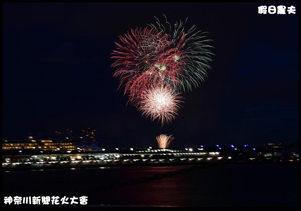 神奈川新聞花火大會DSC_4208.jpg