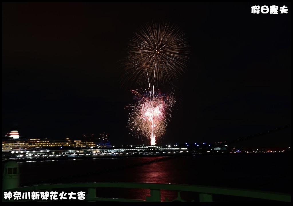 神奈川新聞花火大會DSC_4248.jpg