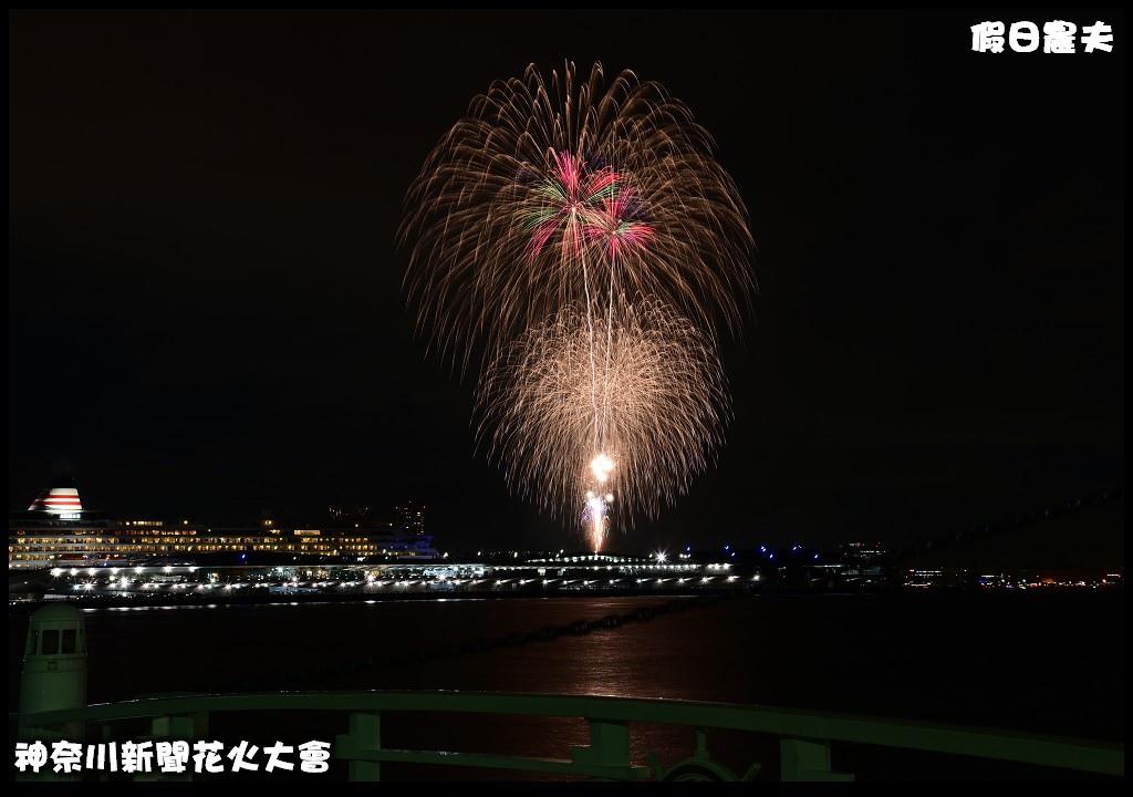 神奈川新聞花火大會DSC_4277.jpg