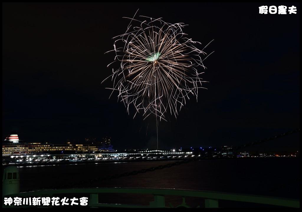 神奈川新聞花火大會DSC_4236.jpg