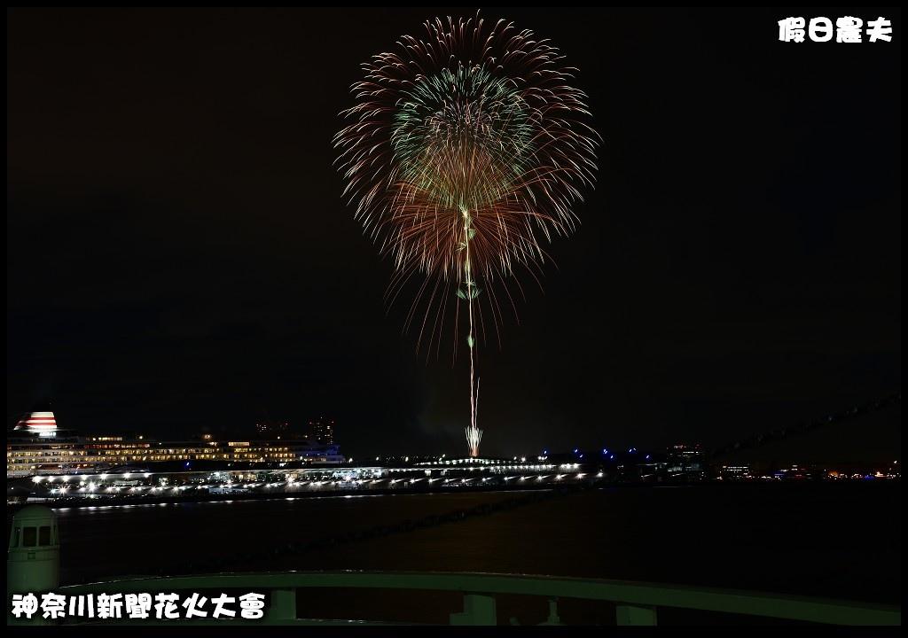 神奈川新聞花火大會DSC_4267.jpg