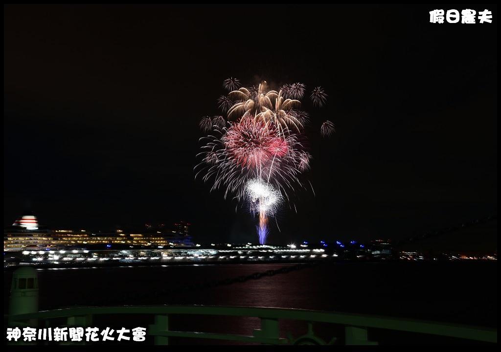 神奈川新聞花火大會DSC_4284.jpg