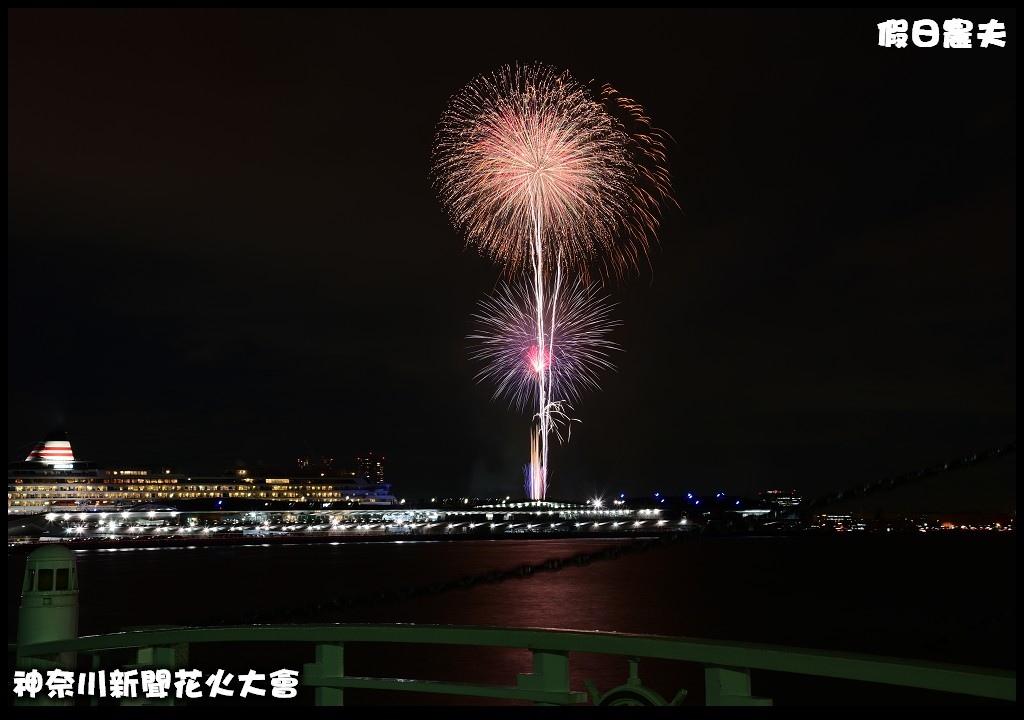 神奈川新聞花火大會DSC_4283.jpg