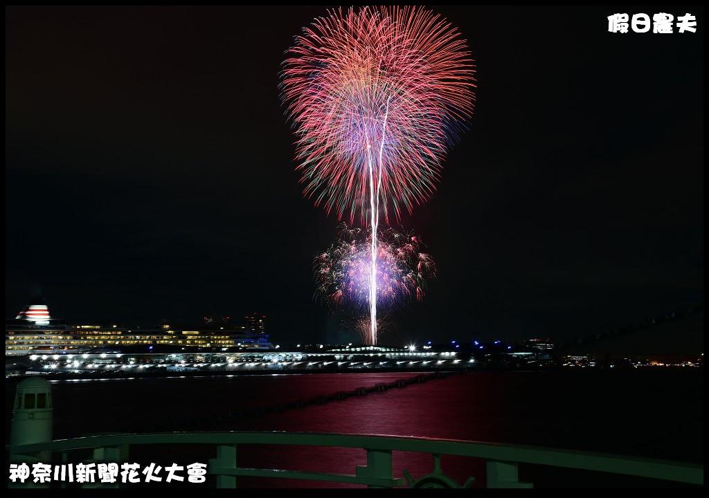 神奈川新聞花火大會DSC_4285.jpg