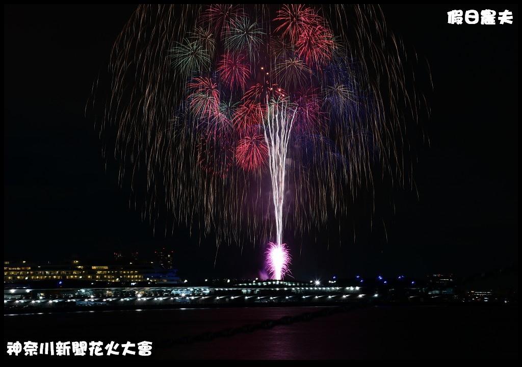 神奈川新聞花火大會DSC_4300.jpg