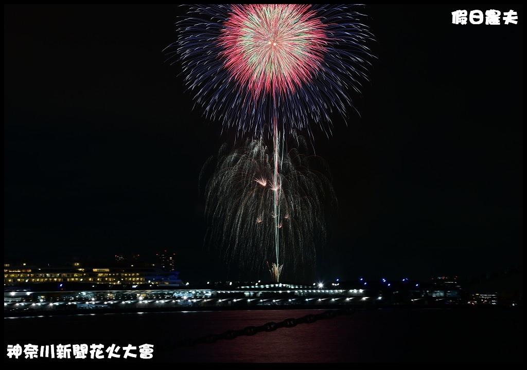 神奈川新聞花火大會DSC_4294.jpg