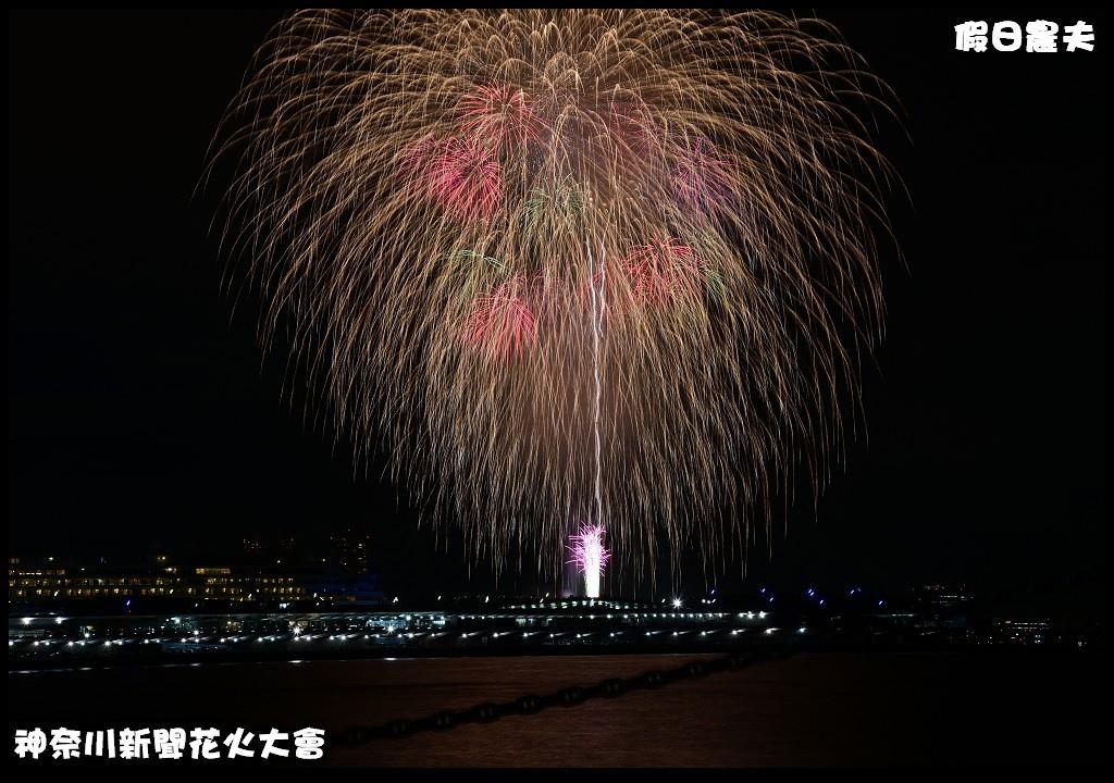 神奈川新聞花火大會DSC_4299.jpg