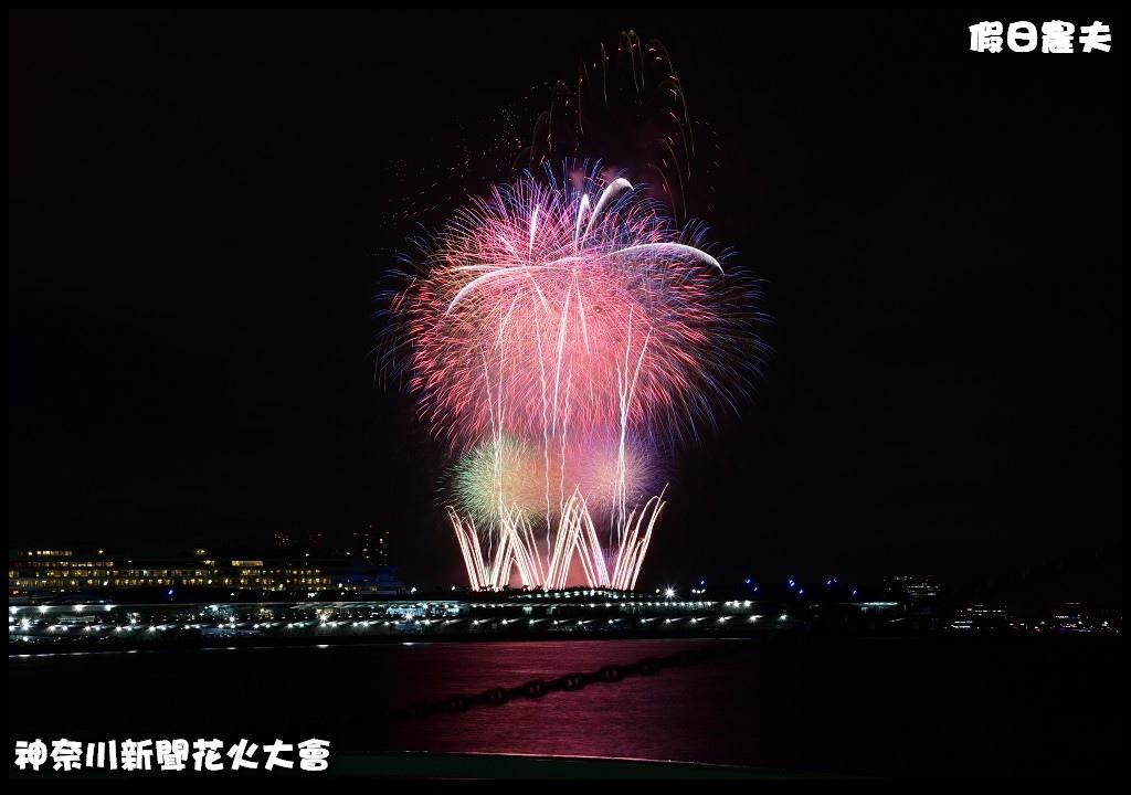 神奈川新聞花火大會DSC_4320.jpg