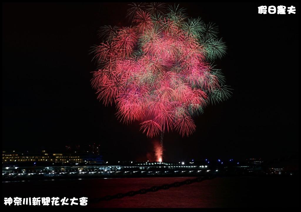 神奈川新聞花火大會DSC_4301.jpg