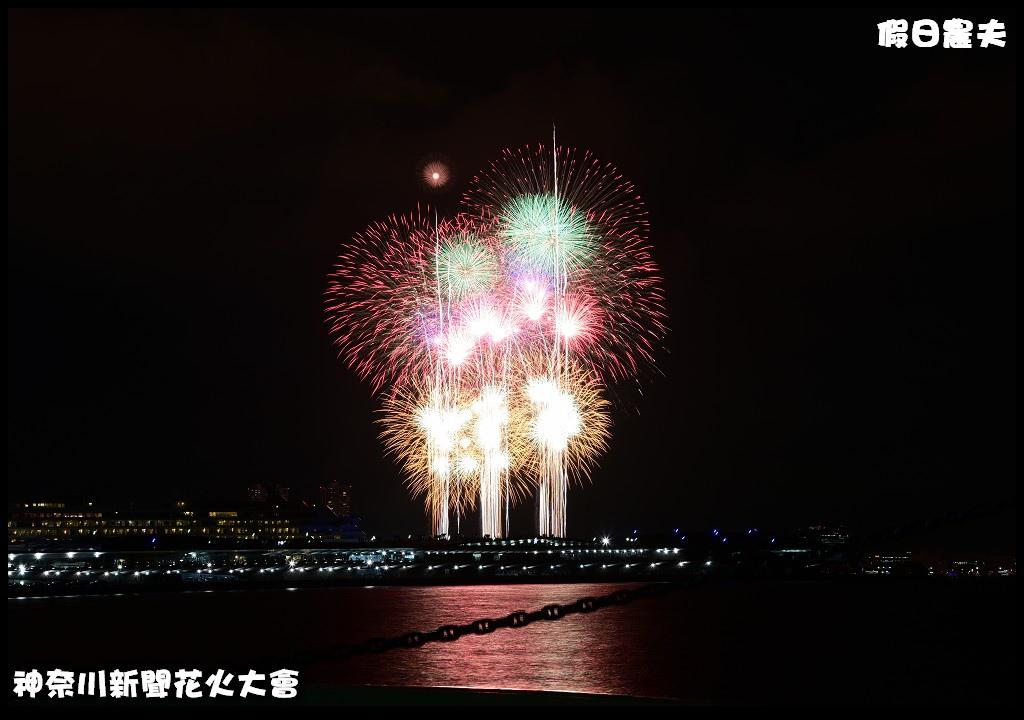 神奈川新聞花火大會DSC_4312.jpg