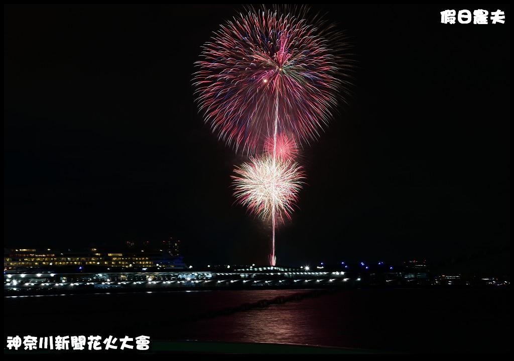神奈川新聞花火大會DSC_4306.jpg
