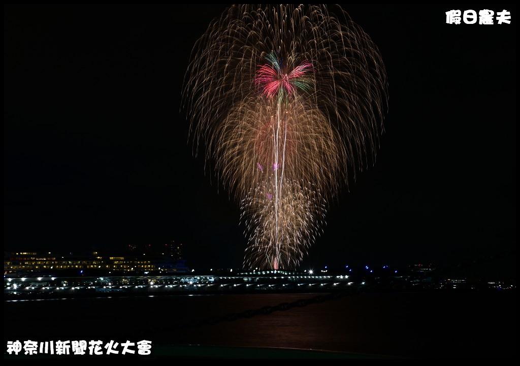 神奈川新聞花火大會DSC_4307.jpg