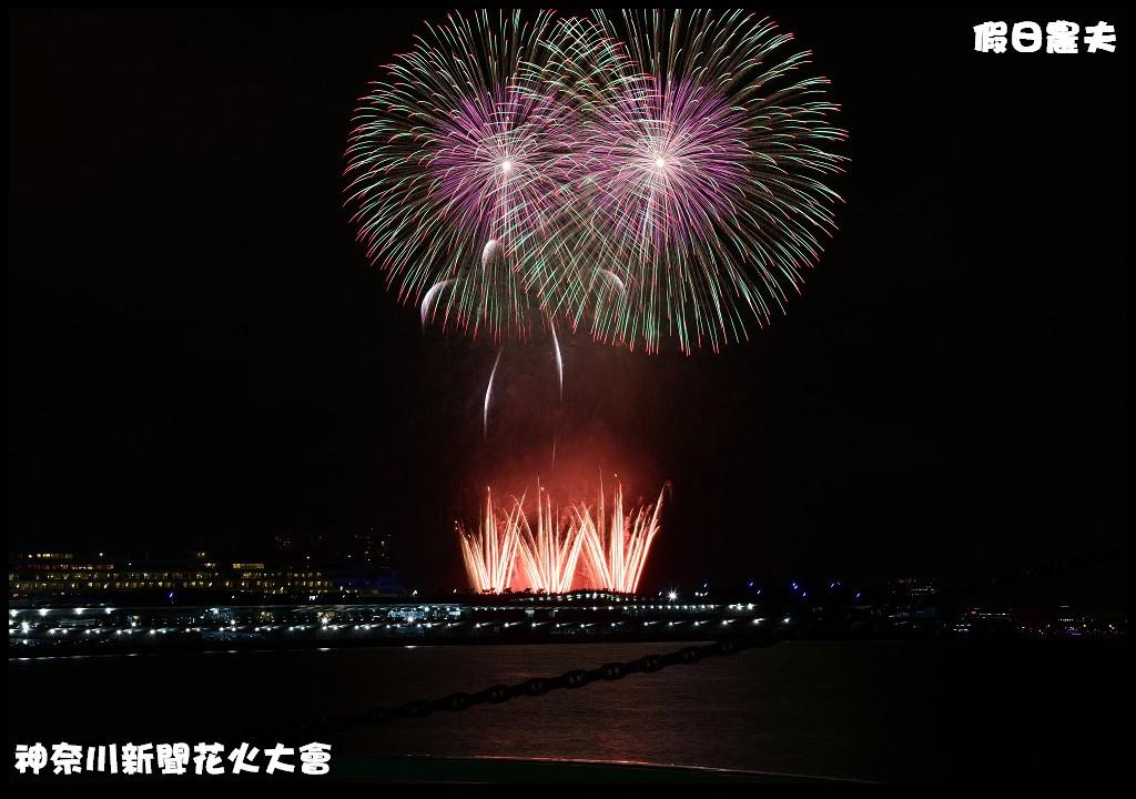 神奈川新聞花火大會DSC_4321.jpg
