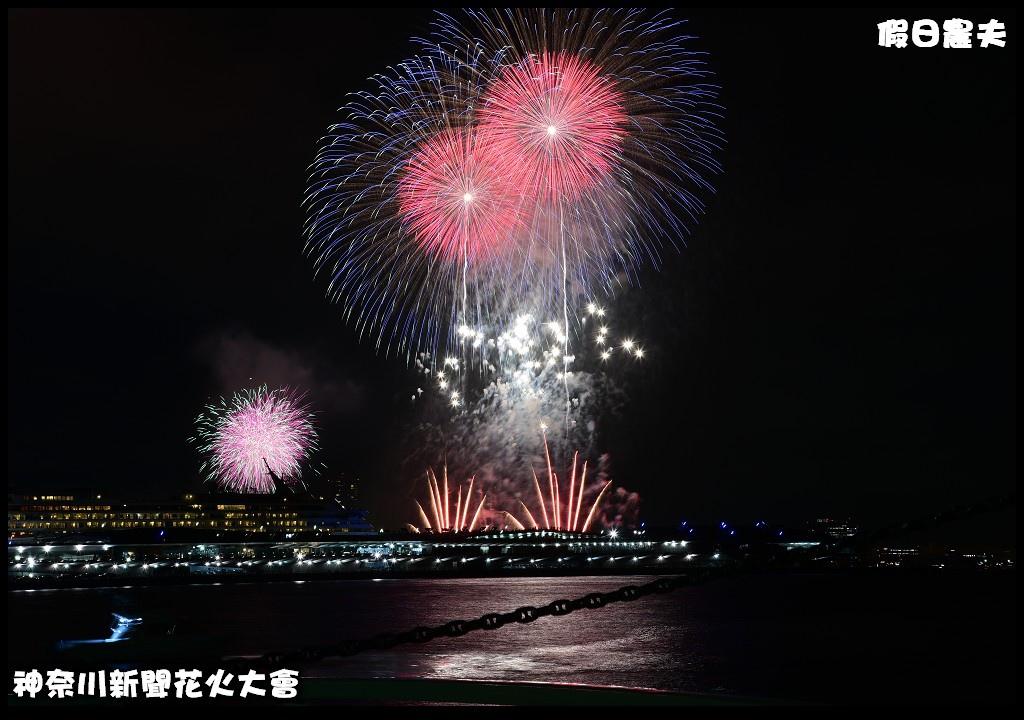 神奈川新聞花火大會DSC_4331.jpg