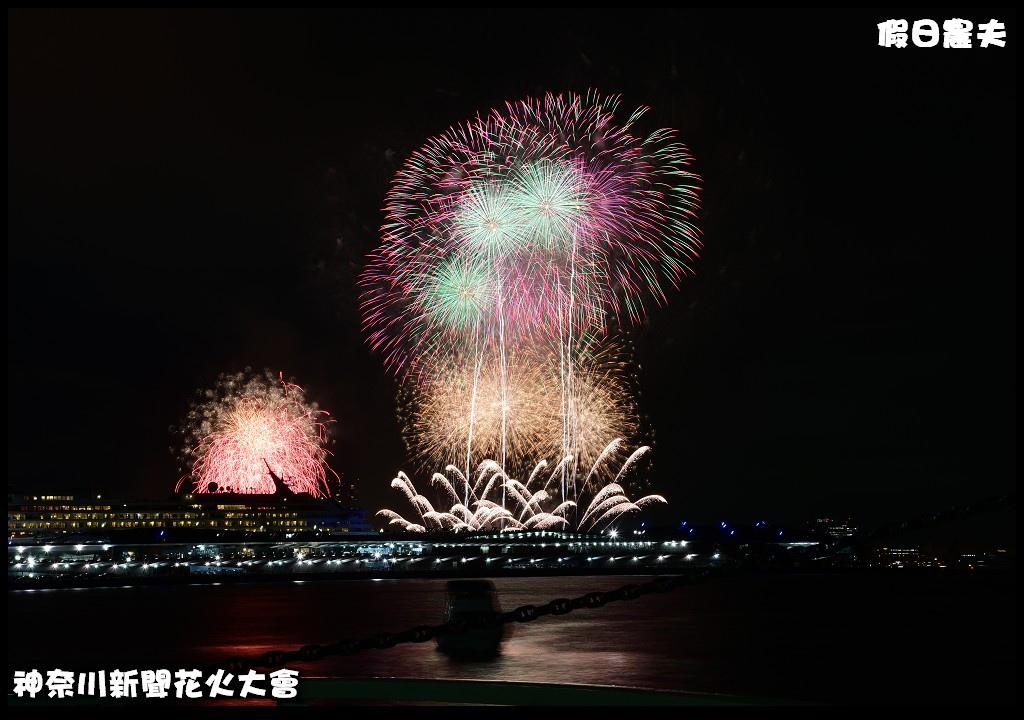 神奈川新聞花火大會DSC_4339.jpg