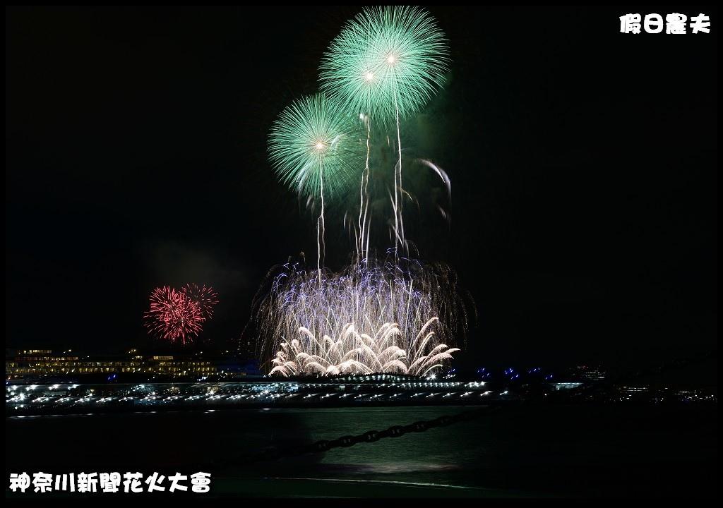 神奈川新聞花火大會DSC_4329.jpg