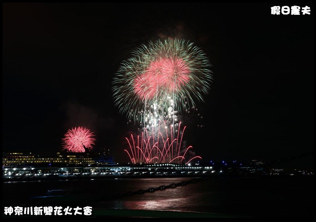 神奈川新聞花火大會DSC_4332.jpg