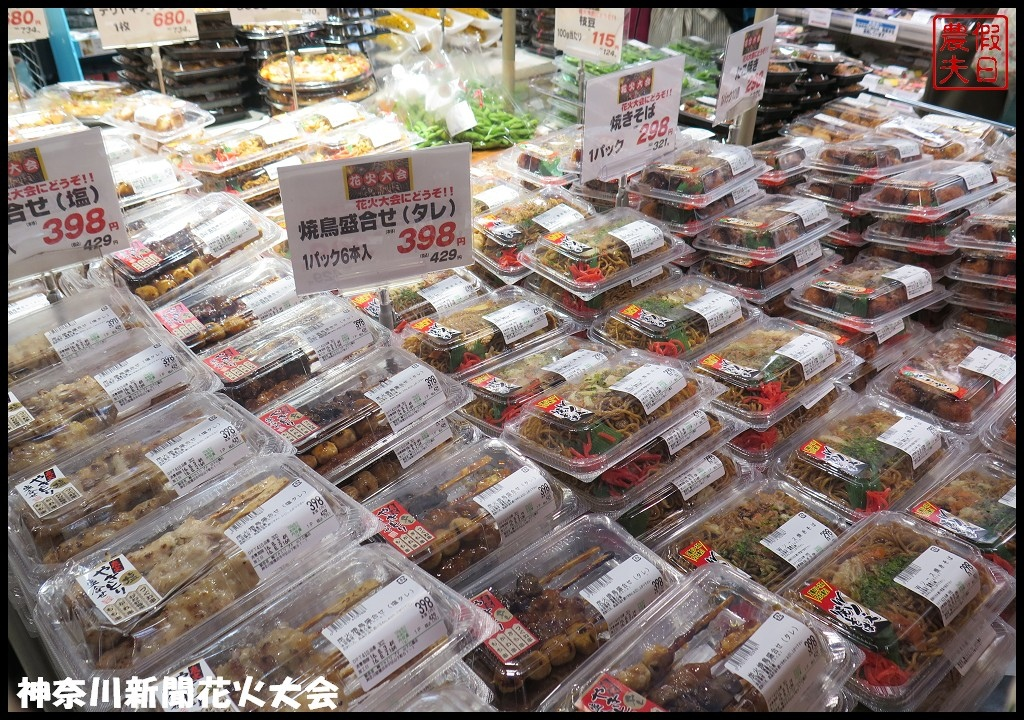 神奈川新聞花火大會IMG_2069.jpg