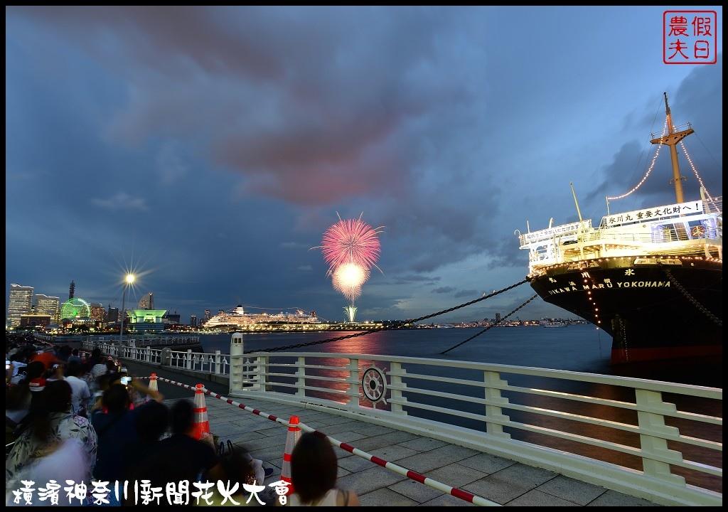 橫濱神奈川新聞花火大會DSC_4176.jpg