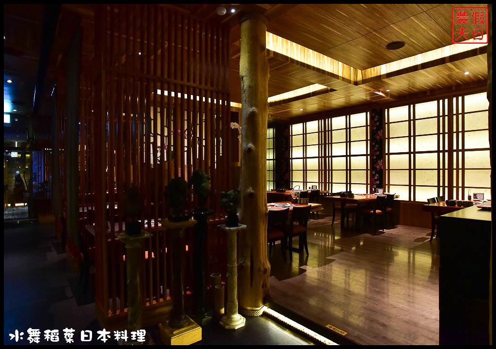 水舞稻葉日本料理DSC_2472.jpg