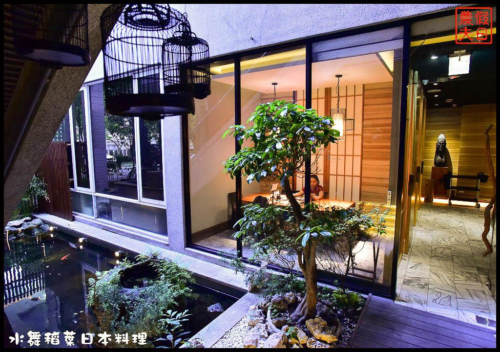 水舞稻葉日本料理DSC_2473.jpg