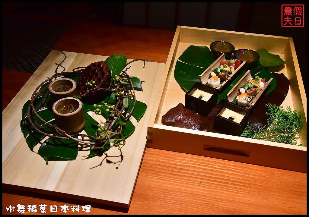 水舞稻葉日本料理DSC_2478.jpg